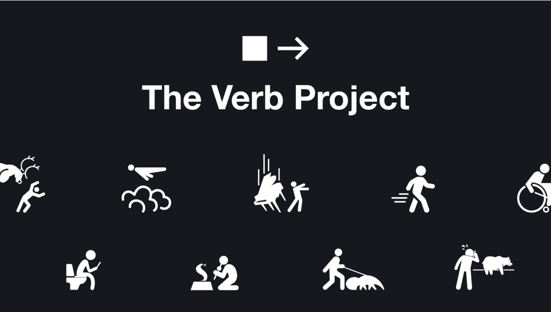 Introducing The Verb Project 🎉