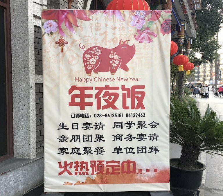Travel Icon Journal: Chengdu, Shenzhen, and Mount Emei
